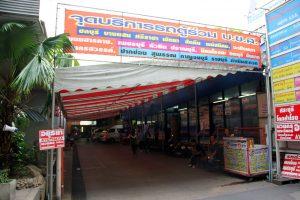 aa-furgonetas-autobus-ayutthaya