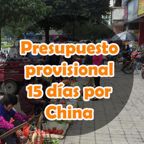 Presupuesto provisional China