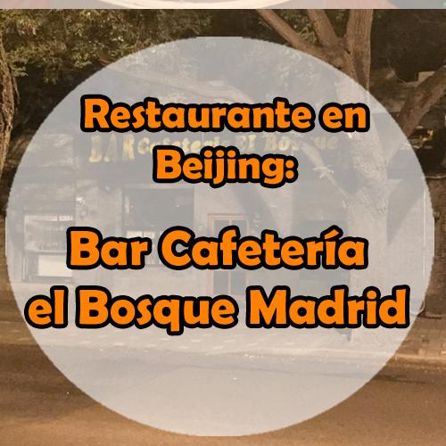 Restaurante en Beijing: Bar Cafetería el Bosque Madrid