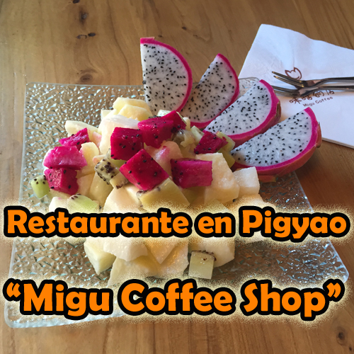 Restaurante en Pingyao: Migu Coffee Shop